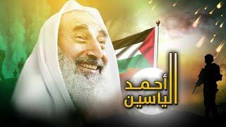 Video Firasat Ulama Sebelum 2027 Israel Tamat Kemenangan Umat Islam Bersatu Tentera Imam Mahdi Akhir Zaman MP3, 3GP, MP4, WEBM, AVI, FLV Desember 2018