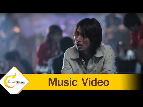 ชีวิตภาคค่ำ – Official MV & Music Cinema Trailer
