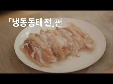 인아 해동기 홍보영상 -