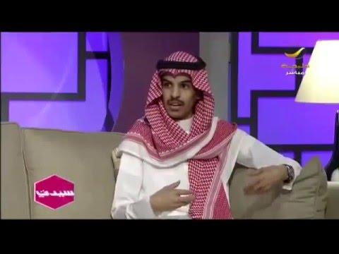 لقاء قناة روتانا مع المؤسس / طلال الجابر