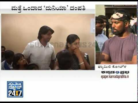 Duniya Vijay  has patched up with his wife