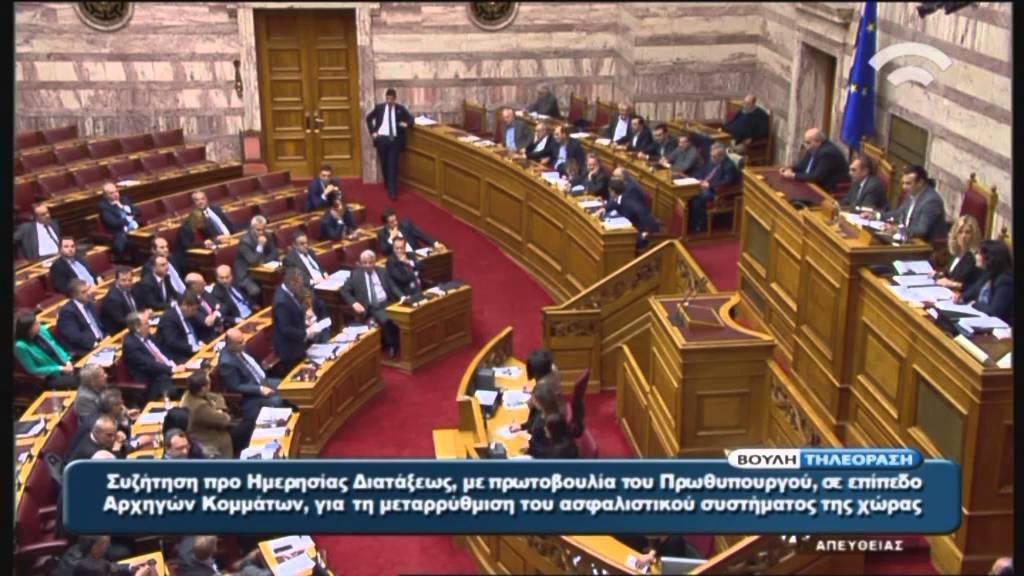 Παρέμβαση Γ.Βρούτση(ΝΔ)-Γ.Κατρούγκαλου(Υπ.) στην Προ Ημ. Διατ. Συζήτηση (Ασφαλιστικό)(26/01/2016)