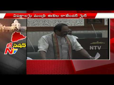 Opposition-Parties-Fires-On-Employees-Recruitment-Issue-Telangana-Assembly-Sessions-NTV-12-03-2016