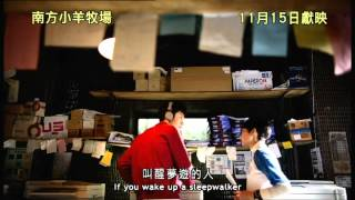 Nonton When A Wolf Falls In Love With A Sheep 南方小羊牧場 [HK Trailer 香港版預告] Film Subtitle Indonesia Streaming Movie Download