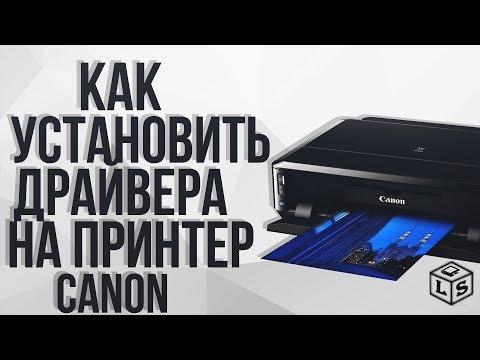 Принтер Canon Lbp 6020 Драйвер На Русском Скачать Бесплатно - фото 11