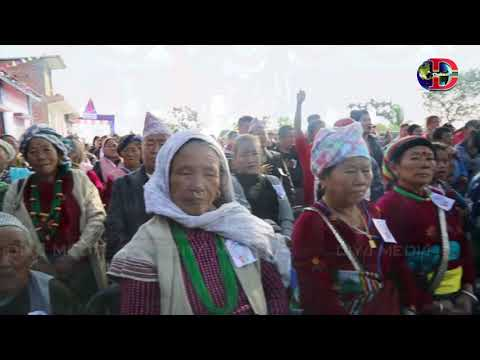 (|| Minari dacham chasum lo ningdong chakchakur yeledong-5079 || - Duration: 10 minutes.)