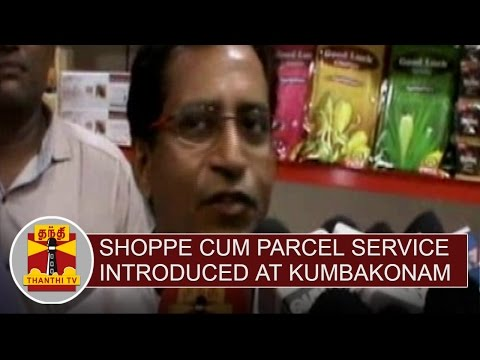 Shoppe-cum-Parcel-Pack-service-Introduced-at-kumbakonam-Thanthi-TV