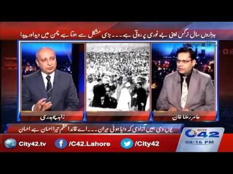 سلام لاہور (کرسمس کی تقریبات) 25دسمبر 2016
