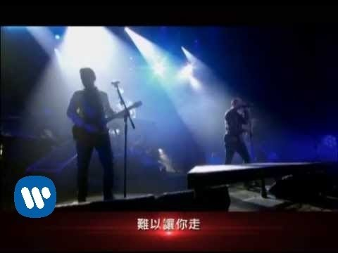 LINKIN PARK聯合公園 – Waiting For The End等待終幕 LIVE版 (華納official中字完整版 MV)