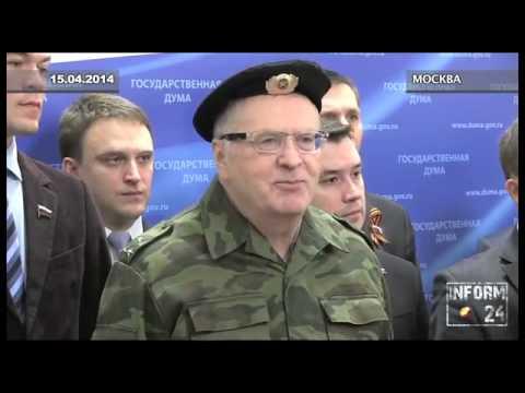 Жириновский о том почему США не начнет войну с Россией - DomaVideo.Ru