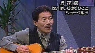 Download Video 「22才の別れ」を20年振りに演奏 MP3 3GP MP4