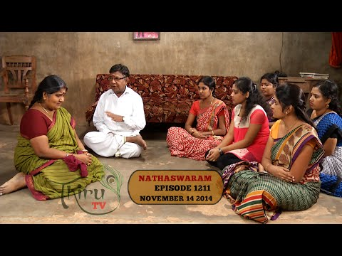 Nadhaswaram 14th November 2014  Watch Online Nadhaswaram Serial  Sun TV Serial  14 11 2014   Episode 1211