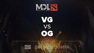 VG vs OG, MDL2017 [Lex, 4ce]