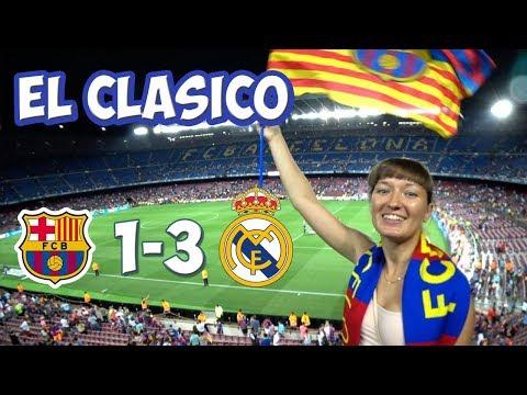 Барселона - Реал Мадрид 1:3  Эль Класико 13.08.2017   Драка на Камп Ноу (видео)