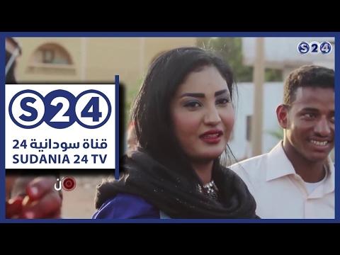 """تسابيح مبارك زوجة الوزير السوداني في قبضة برنامج الكاميرا الخفية """"عليك واحد"""" .. فيديو"""