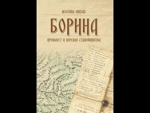 Борина – прошлост и порекло становништва