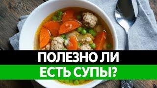 Диетологи назвали солянку самым вредным российским супом