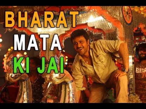 0 Bharat Mata Ki Jai / Shanghai (2012) Full Video Song