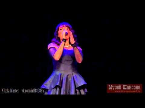 Не любовь (Гала-концерт