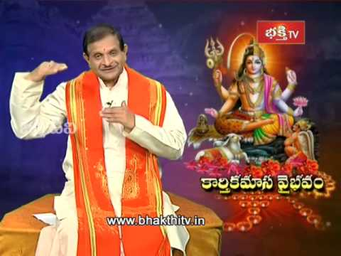 Karthika Masam Special - Karthikamasa Vaibhavam Pravachanam_Episode 6_Part 2