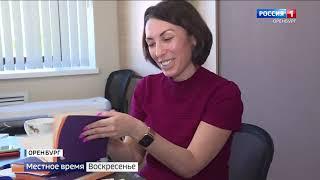 Откровения оренбургских врачей, переболевших коронавирусом - Репортаж ГТРК Оренбург