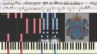 Полонез Огинского (вариация) (Ноты и Видеоурок для фортепиано) (piano cover)