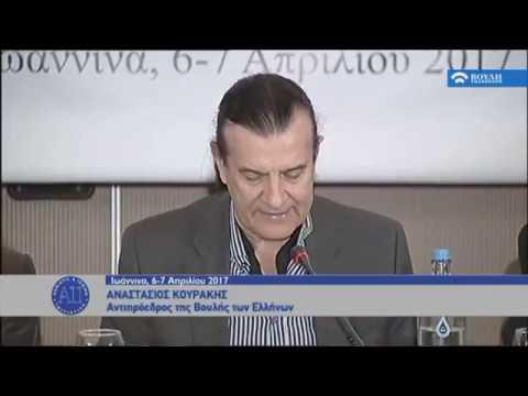 Διάσκεψη Προέδρων Κοινοβουλίων της Πρωτοβουλίας Αδριατικής και Ιονίου (06-07) Απριλίου 2017