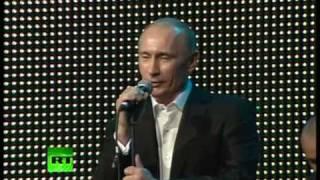Путин поет  Blueberry Hill и играет на рояле