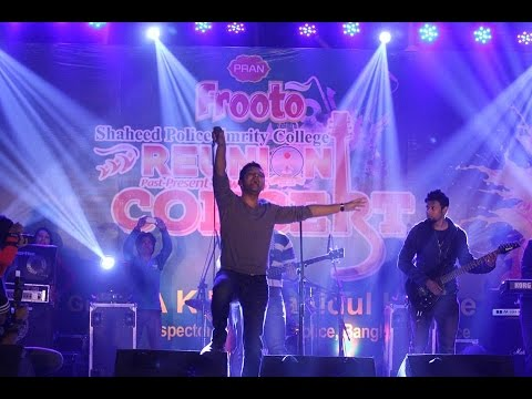 Download Shaheed Police Smrity College Reunion Concert 2016 ( Tahsan, kona, Doshomik etc. ) Part- 2 of 2 HD Mp4 3GP Video and MP3
