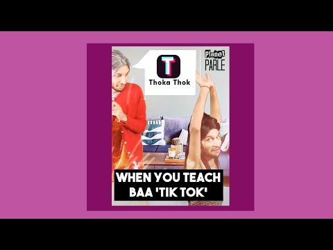 Baa & Sweetie - When Sweetie Teaches Baa 'Tik Tok'