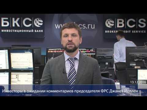 США: результаты торгов нафондовом рынке