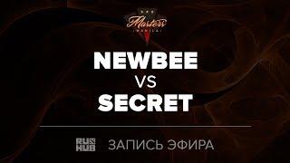 NewBee vs Secret, Manila Masters, game 3 [Adekvat, Inmate]