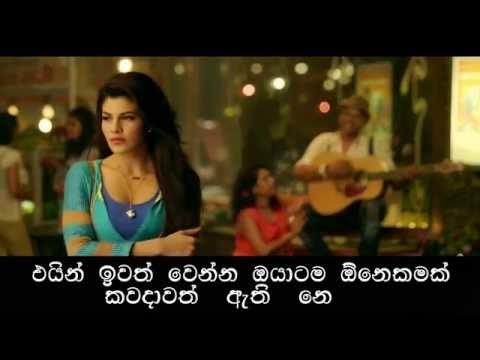 Hangover  ►   Salman Khan  1080p  Full  HD Kick 2014  Movie Video Song With  Sinhala  Translation..