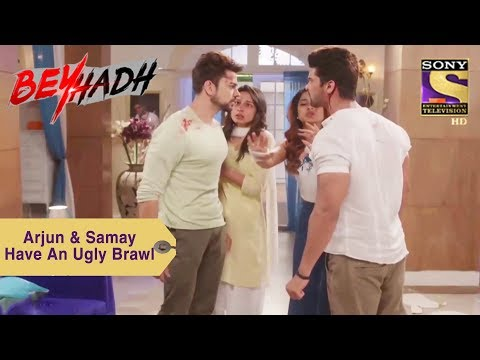 Your Favorite Character | Arjun & Samay Have An Ugly Brawl | Beyhadh