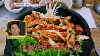 [K-Food] Spot!Tasty Food 찾아라 맛있는 TV - Rice with Grilled Eel (Jeonnong-dong, Seoul) 돌솥장어덮밥   20150829, MBCentertainment,radiostar