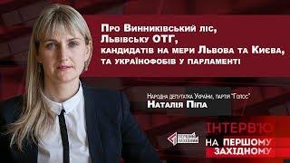 Кого партія Голос висуватиме на міських голів Києва та Львова?