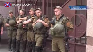 Украинцы требуют возвращения вкладов