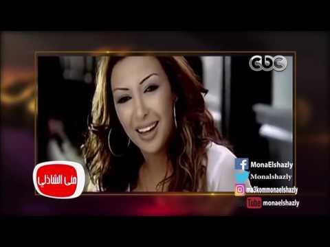 شاهيناز: لم أفكر في اعتزال الغناء بعد الحجاب