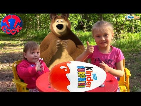 Подарки - Сюрпризы для Ярославы и Арины Попробуй найти 10 сюрпризов Развлечения для детей
