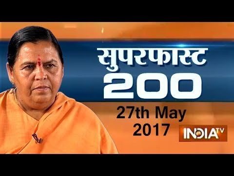 Superfast 200 | 27th May, 2017 ( Part 2 )