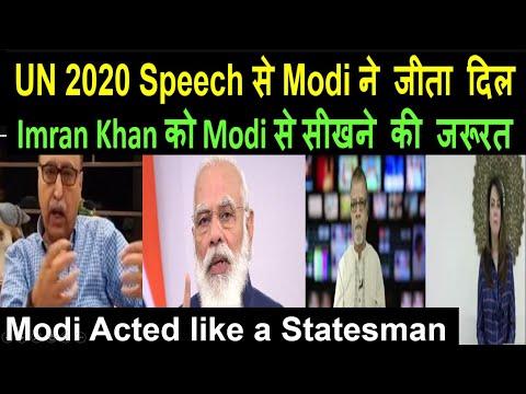UN 2020 Speech से Modi ने जीता दिल | Pakistan India News Online|Pak media on India latest on modi