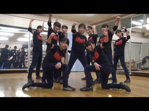 江戸川区立西葛西中学校ダンス部 日本中学校ダンス部選手権紹介動画