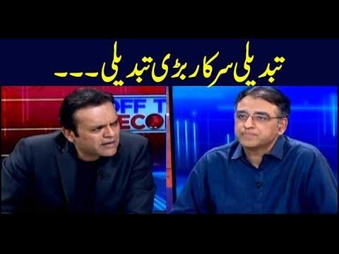 Off The Record   Kashif Abbasi   ARYNews   18 April 2019