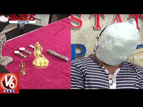 Thief Robs Gold Pen Worth 2.5 Lakh | Hyderabad