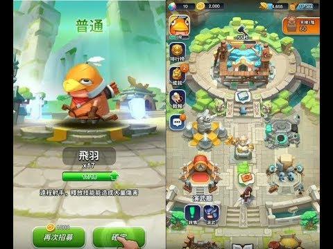 【大征戰】手機遊戲玩法與攻略教學!