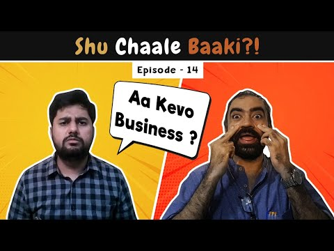 Shu Chaale Baaki | Ep 14: Expert Kaka Ft. @Punit Pania    | The Comedy Factory