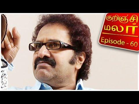 Kurunji-Malar-Epi-60-Tamil-TV-Serial-12-02-2016-Kalaignar-TV