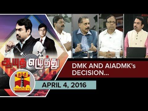Ayutha-Ezhuthu--Debate-on-DMK-and-AIADMKs-Decision-04-04-2016