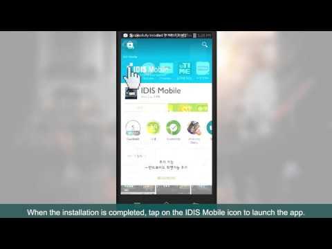 [IDIS Mobile] Launch & Device Registration