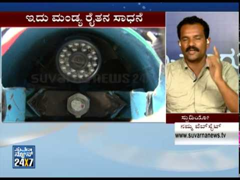 Mandya farmer invents robot which saves life - News bulletin 25 Jul 14